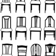 Dining chairs — Stok Vektör