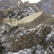 Great Wall China - Stock Photo