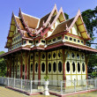 Royal Thai Train Station — Stock Photo