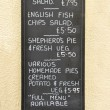 Stock Photo: English Menu