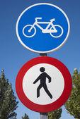 Bikeway sign — Stock Photo