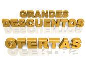 Spanish discounts — Stock Photo