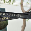 tourist office — Stock Photo
