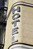 Hotel3 — Stock Photo