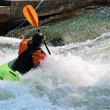Kayak — Stock Photo #6383015