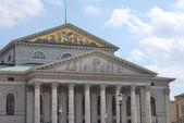 Residenz Theatre Munich — Stock Photo