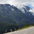 Stock Photo: grossglockner high alpine road