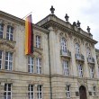 Bayreuth — Stock Photo