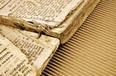 Oude boek detail — Stockfoto
