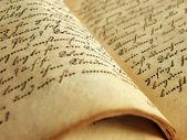 古い本の細部 — ストック写真