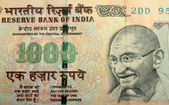 India Rupees — Stock Photo