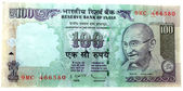 India Rupees hundred note — Stock Photo
