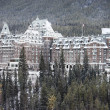 Banff hotel — Stock Photo