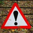 Caution warning sign - Foto Stock