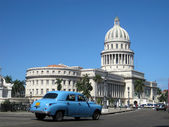 Street view of Capitolio — Stock Photo
