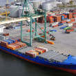 Stock Photo: Container port and ship