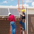 Stock Photo: Solar Energy Installation