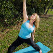 Stock Photo: Mature Woman Yoga - Upward Warrior