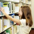 School Library - Shelves — Stock Photo