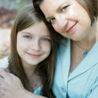 Mother & Daughter Love — Stock Photo