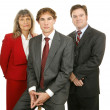 Stock Photo: Competent Business Team