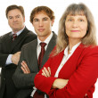 Royalty-Free Stock Photo: Serious Business Team