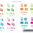 Vector de stock : BIG Vector Icons Set