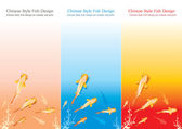 Vector Chinese Style Fish Design — Stockvector