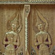 Stock Photo: Wood temple door decorations