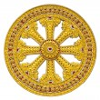 Wheel of dhammof buddhism — Foto de stock #6654960