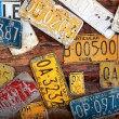 Cuban license plates — Stock Photo #6502038