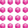 Royalty-Free Stock Vector Image: Web Search Cube Icon Series Set