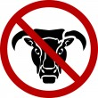 No bull - Stock Vector