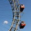 Stock Photo: Segment of Viennferris wheel