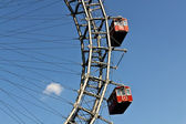 Segment of the Vienna ferris wheel — Stock Photo