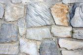 Wall of gray stones — Stock Photo
