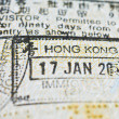 Passport stamps from hong kong — Stock Photo #6446370