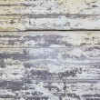 Grunge wooden background. - Stock Photo