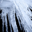 Royalty-Free Stock Photo: Icicle on a black background