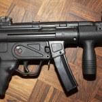 Machine gun — Stock Photo #6715081