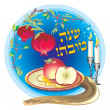 Shana tova — Stock Photo #6488501