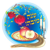 Shana tova — Stock Photo