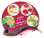 Shana tova — Photo