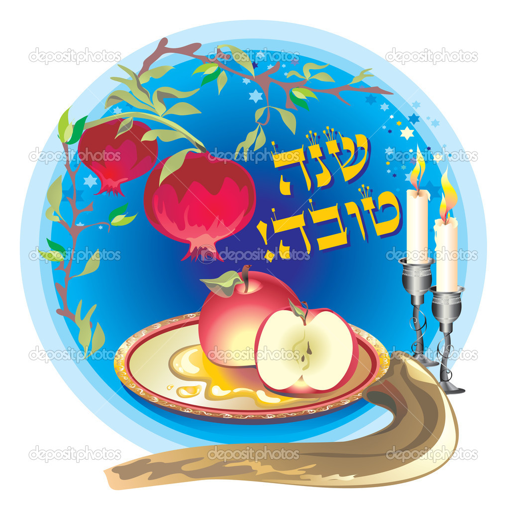 The symbol of the Jewish new year - honey, apples, pomegranate and shofar — Stock Photo #6488501