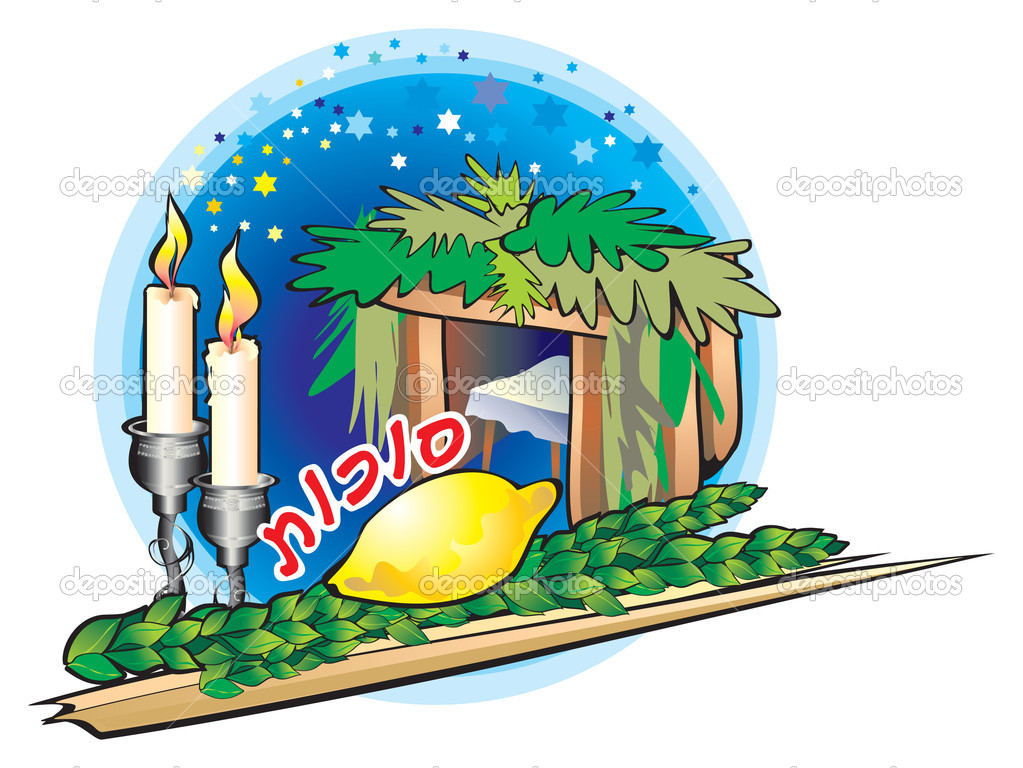 Free sukkot coloring pages Download - WareSeeker - Search and