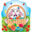 Easter — Stock Photo #6520357