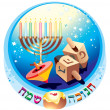 Magic and miracles, faith in God and Jewish tradition — Stock Photo #6520575