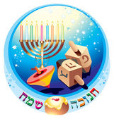 Magia y milagros, fe en dios y la tradición judía — Foto de Stock