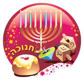 Hanukkah — Stok fotoğraf