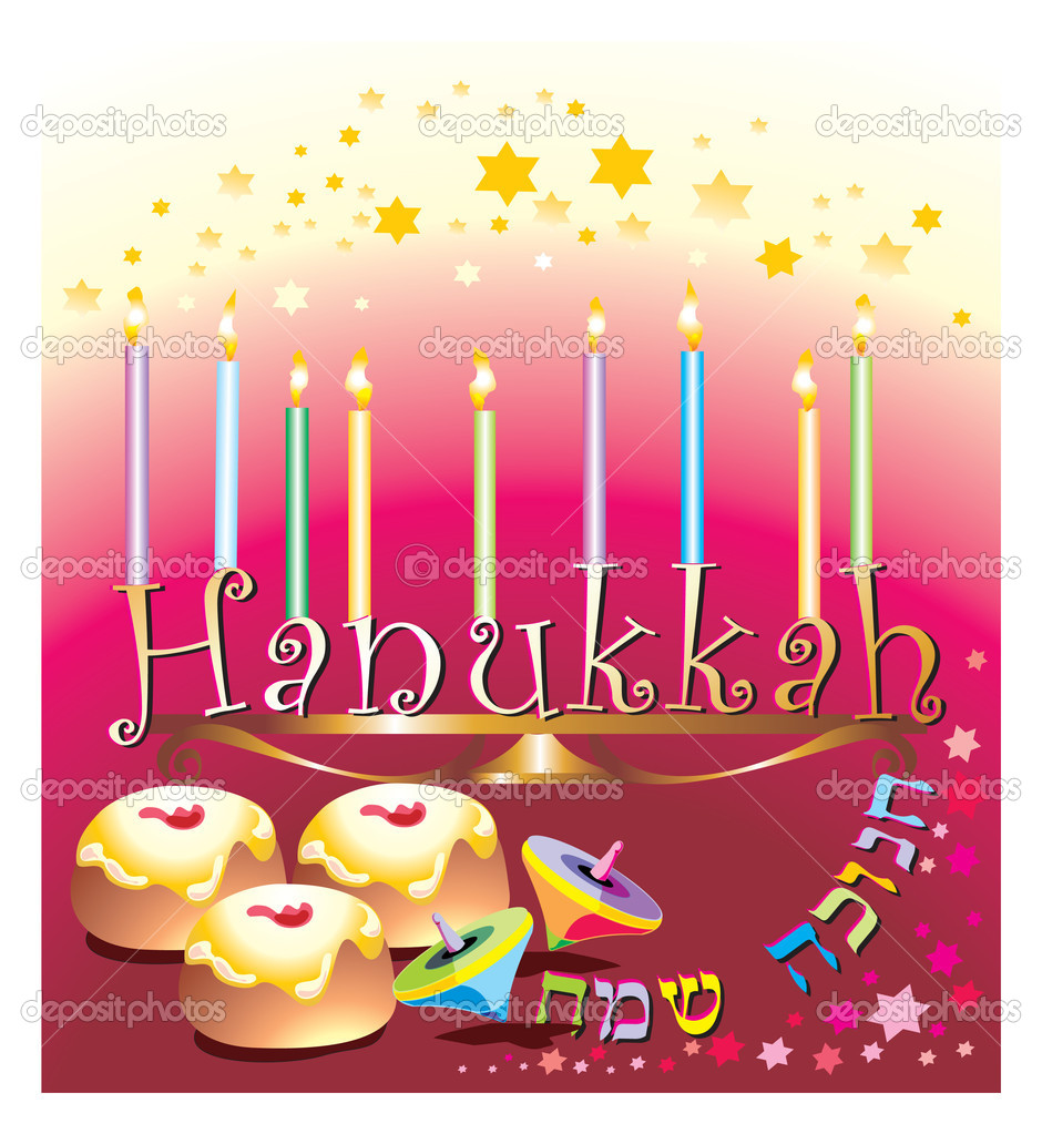 Magic and miracles, faith in God and Jewish tradition — Stock Photo #6520667